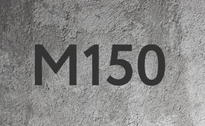 Бетон купить тюмень с доставкой цена для фундамента бетон противоморозная