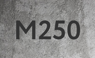 Купить бетон м 250 в тюмени свойства бетонных смесей способы их регулирования