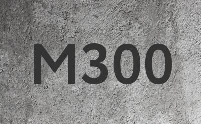 Бетон м300 купить в тюмени купить бумажные мешки для цемента в москве